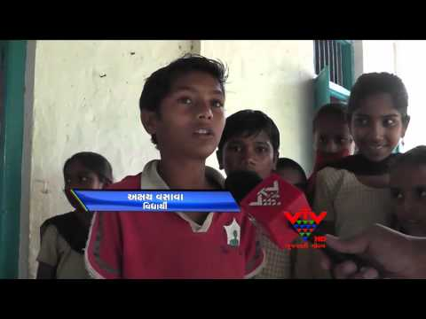 VTV - 4 KILOMETER JOURNEY FOR STUDY BY CHILDREN - NARMADA