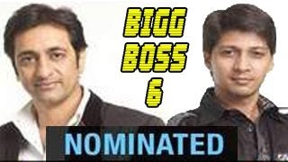 Rajeev Paul & Kashif Quershi NOMINATED for ELIMINATION in Bigg Boss 6