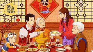 袁腾飞聊春节:传统春节为啥仅有一百多年的历史?