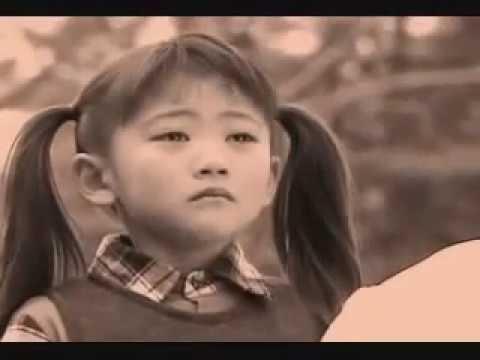 OST At The Dolphin Bay - Yi Shi De Mei Ho