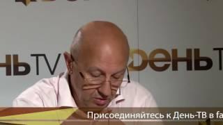 Андрей Фурсов Россия и Запад: Каскад вторжений