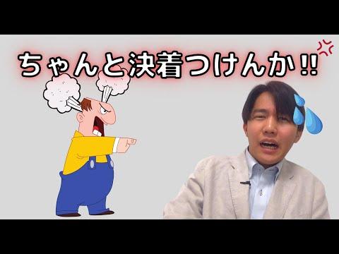 龍生 古田
