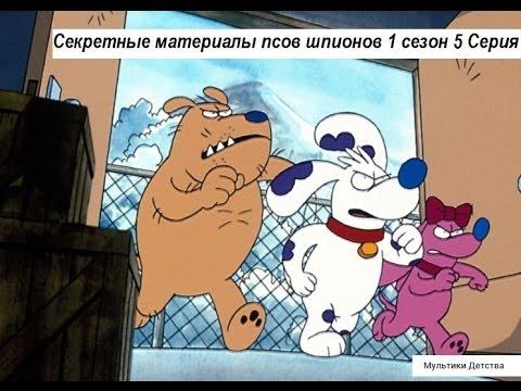 Сериал Disney - Виолетта - Сезон 1 эпизод 5