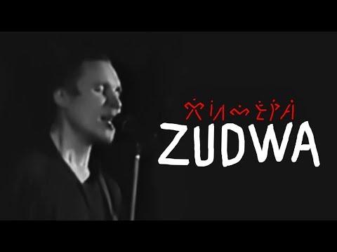 Химера - ZUDWA (Визуализация впечатления)
