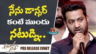 Jr NTR Comments Over Negitive Feedback On Aravinda Sametha Songs | NTV Entertainment