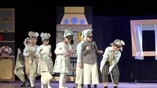 "Спектакль ""Кошки-мышки"" 06.04.2019."