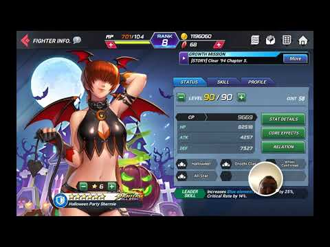 Rate The Skin King Of Fighters All-star Halloween Party Shermie
