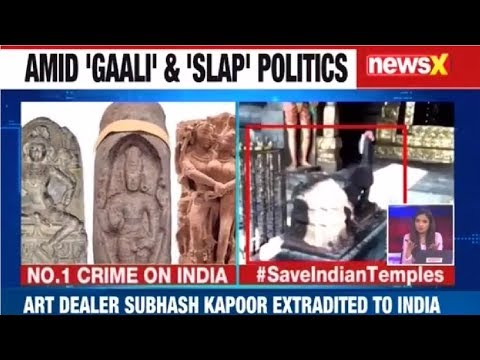 Smuggled Antiquities artefacts seized by the US from Subhash Kapoor
