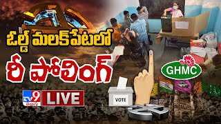 GHMC Elections LIVE : Repolling In Old Malakpet - TV9 Exclusive