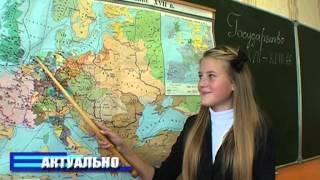 Борисовские педагоги практикуют гуманную педагогику 13 10 29