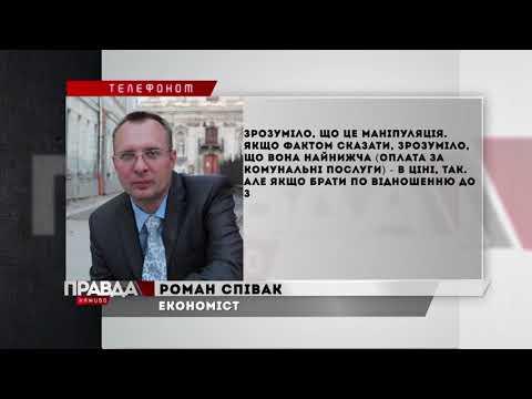 НТА - Незалежне телевізійне агентство: Українська
