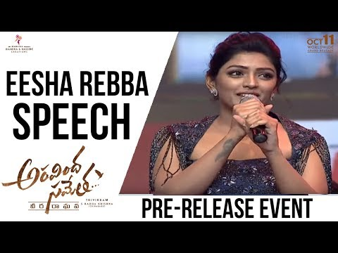 Actress Eesha Rebba Speech @ Aravindha Sametha Pre Release Event | Jr. NTR, Pooja Hegde
