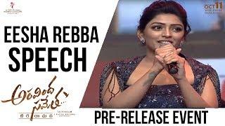 Actress Eesha Rebba Speech @ Aravindha Sametha Pre Release Event | Jr. NTR, Pooja Hegde thumbnail