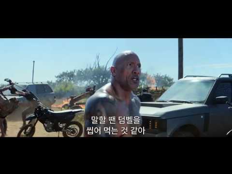 분노의질주 예고편 디스배틀 영상: 쇼  최신영화,영화추천,최신영화예고편