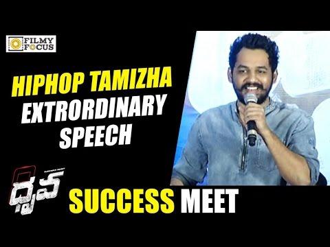 Hiphop Tamizha Extraordinary Speech at Dhruva Movie Success Meet - Filmyfocus
