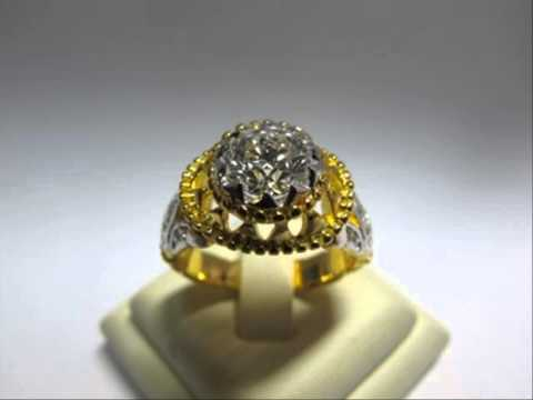 ราคาทองหนึ่งสลึงวันนี้ แหวนทองแท้