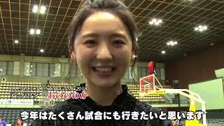 B.LEAGUE ALL-STAR GAME 2018 アンバサダー・おのののかさん応援コメン...
