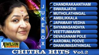 Evergreen Hits of K S Chithra Vol - 02 | Malayalam Film Songs