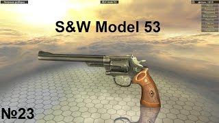 world of guns gun disassembly разбираем s model 53 на русском 23