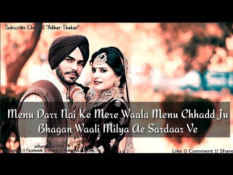 Mere Wala Sardar - Jugraj Sandhu || Urs Guri || Kamal Jeet Singh || Dr. Shree