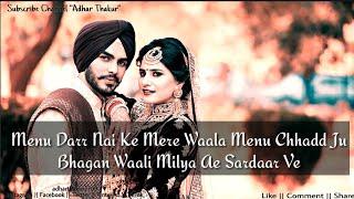 Mere Wala Sardar Jugraj Sandhu Urs Guri Kamal Jeet Singh Dr Shree