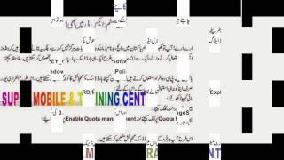 computer tips & tricks in urdu part-1
