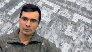 Александр Глушко о сохранении исторического центра г.Королёв