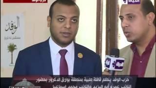 فيديو..برلماني:سنضحي بالحكومة حال استمرار أزمة مرضى الفشل الكلوي