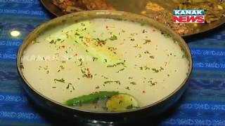 Pakhala Dibasa: Restaurants In Bhubaneswar Offer Pakhala For Customers