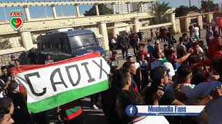 MCO 4 3 MCA 2018  تنقل انصار مولودية الجزائر الى وهران