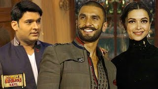 Comedy Nights with Kapil | Bajirao Mastani SPECIAL | Deepika Padukone, Ranveer Singh