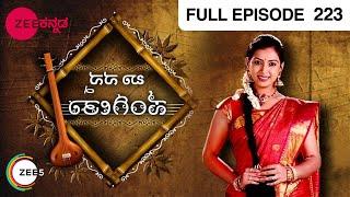 Baa Nanna Sangeetha Episode 223 - November 29, 2013