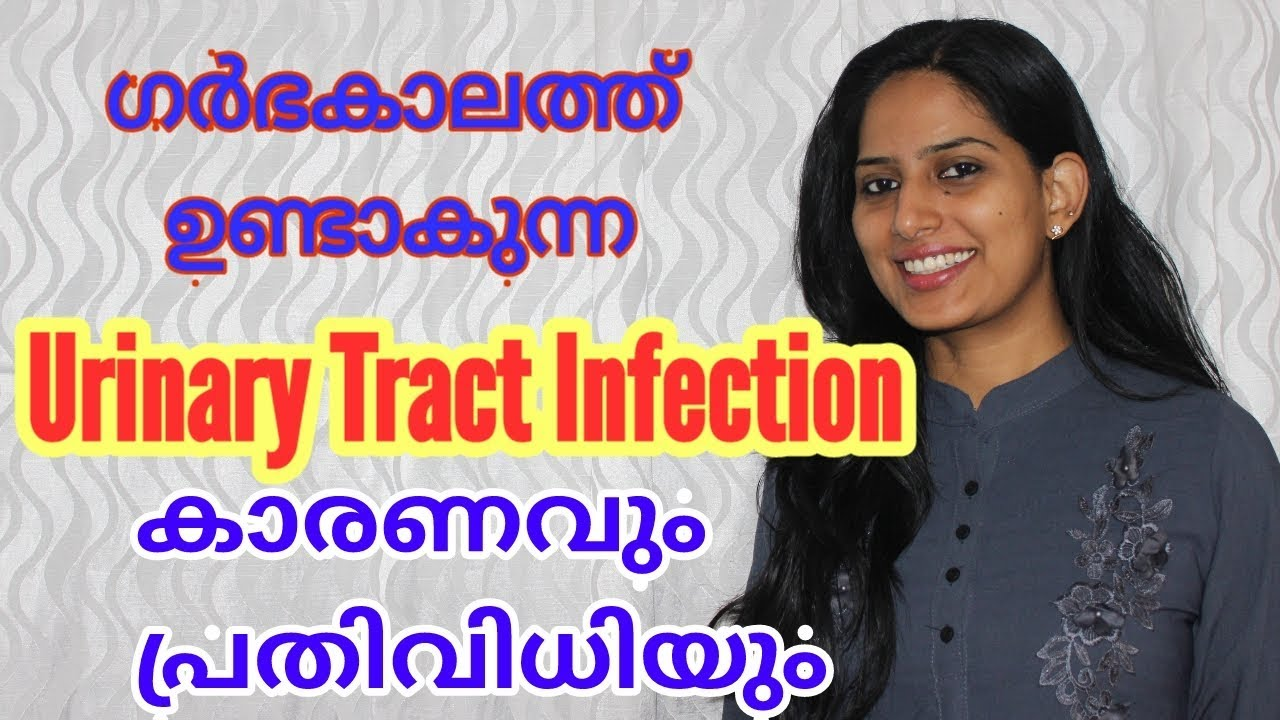 Download Urinary Tract Infection during pregnancy in malayalam. Pregnancy Lactation Series # 6