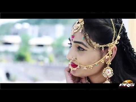 केशरियो || Rajasthani Banna Geet|| Full Hd PRG Music|| Kiran Kumawat || Latest Song 2017KESHARIYO