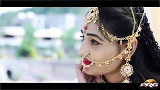 केशरियो    Rajasthani Banna Geet   Full Hd PRG Music   Kiran Kumawat    Latest Song 2017KESHARIYO