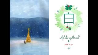 [VIETSUB] JUST BECAUSE (그냥한번) - Baek A Yeon 백아연 ft. JB (of GOT7)