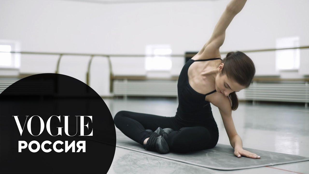 Балерина показывает и дает жопу фото 376-963