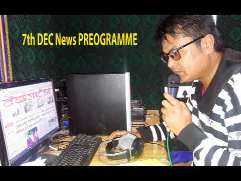 7th Dec Manipuri News of 91.2 Diamond Radio
