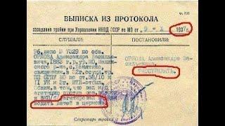 Про двух священников Орловых и злобное НКВД