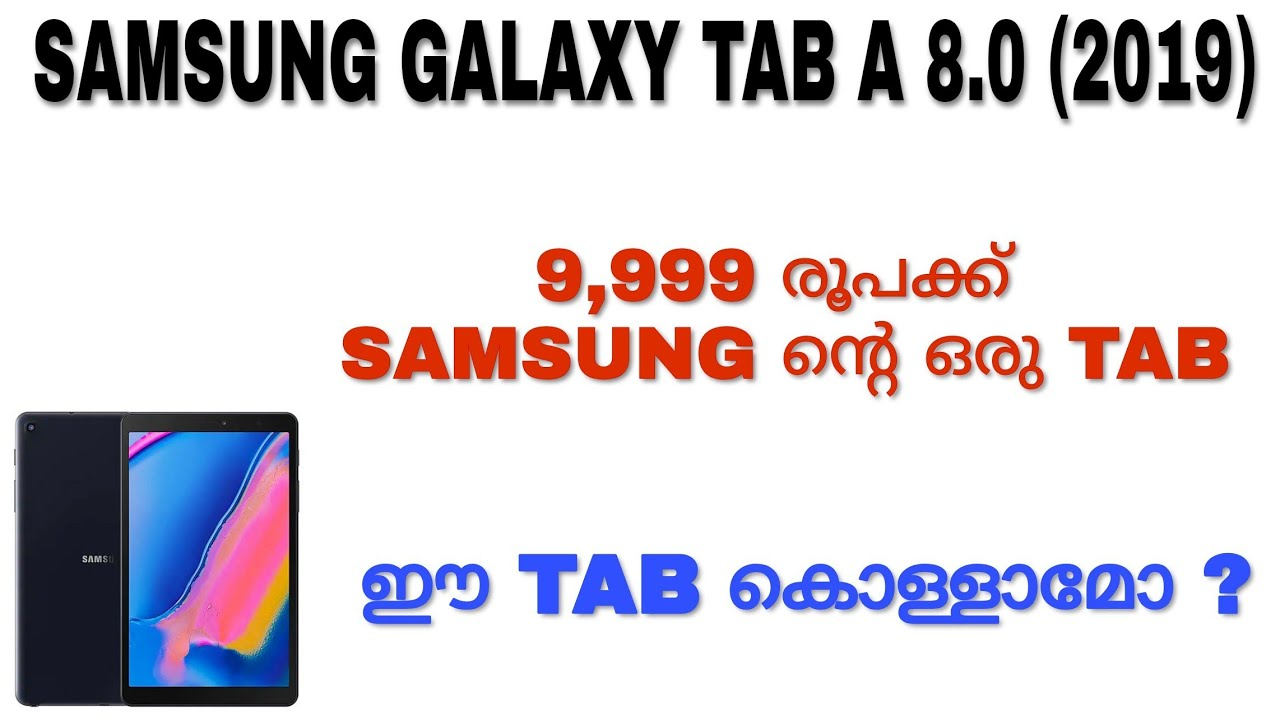Samsung Galaxy Tab A 8 0 ( 2019 ) Review Features Specification Price In  Malayalam