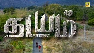 Thadayam | Tamil Full Movie HD | Action Thriller Movie | Ft.Ramki, Vijayashanthi | Superhit Movie