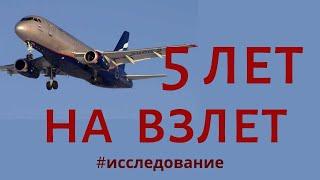 Россия станет авиадержавой