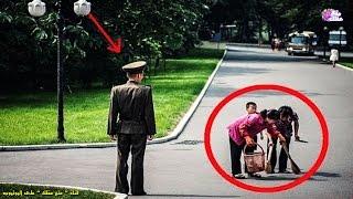 تعرف على أغرب القوانين في كوريا الشمالية