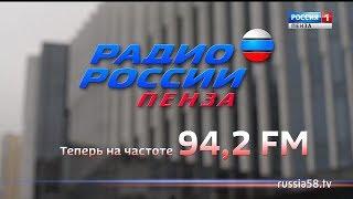 радиостанция маяк в ижевске частота вещания стоны
