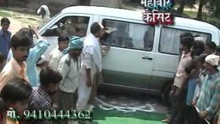 Jai Gurudev Guruvani
