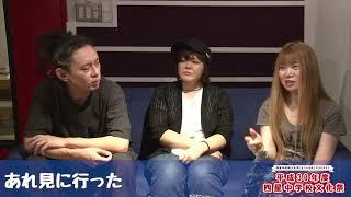 平成30年度 四星中学校文化祭 http://suxingcyugaku.com/ 四星球が9/23...