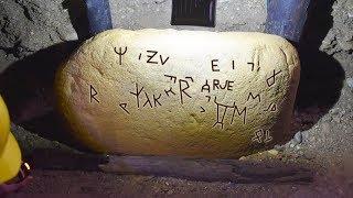Los Artefactos Más Extraños Hallados en los Túneles de las Pirámides de Bosnia