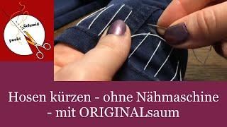 Hosen kürzen ohne Nähmaschine - kinderleicht mit Originalsaum