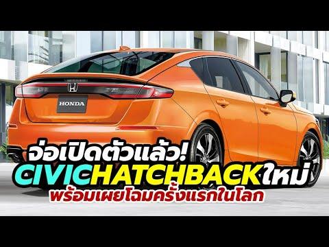 2022 Honda Civic Hatchback Si Spy Shots