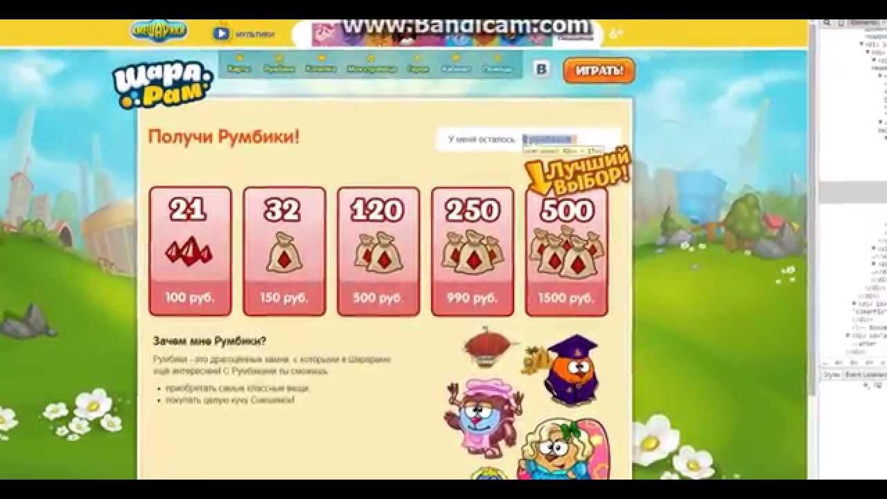 Скачать игры на телефон бесплатно игровые автоматы